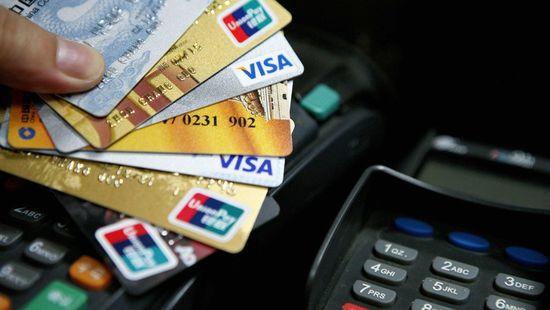 Bankkártyás Vásárlás
